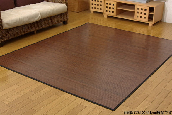 Bamboo Rag Carpet 180 220cm Dark Brown