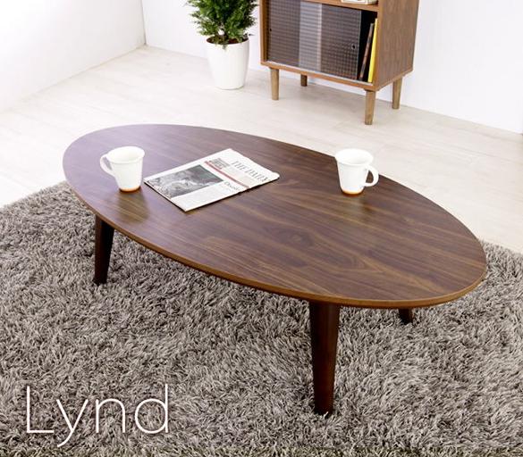 \クーポンで300円OFF★16日1:59まで★/ こたつテーブル Lynd 120 リンド120cm幅 オーバルテーブル 楕円形 冬はこたつ それ以外の季節はテーブルとして1年中使用できます。 ローテーブル カラー ウォルナット チーク