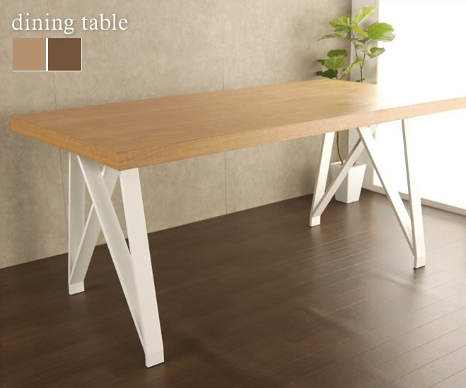 木製ダイニングテーブル 160cm幅 W型の脚部がデザインのアクセント シンプルな木製テーブル スタイリッシュ ナチュラルテイスト 厚みのある高級感たっぷりの天板 ダイニングテーブル 作業テーブル 食事テーブル