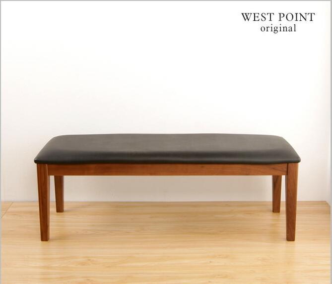 木製ダイニングベンチ ベンチチェア 天然木の素材感を楽しめるウォールナット無垢材使用 省スペース木製ベンチ ウォルナット 木製チェア ウォルナット PVC座面 木製チェア ファミリー 食事椅子 いす イス