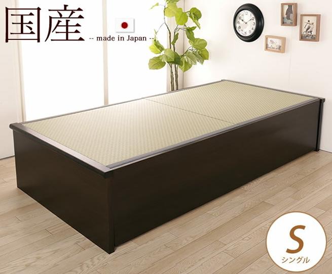畳ベッド 国産 低ホル シングル ヘッドレスタイプ 木製 日本製 機能性畳表 SEKISUI[美草(ミグサ)]耐久性 カビにくく、いつも清潔 ベッド床面高 41cm 立ち座りしやすい高さ設計。 市松グリーン (引出し無タイプ)