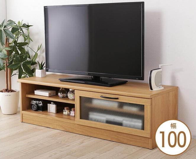 テレビ台 ローボード 100 ガラス扉 2口コンセント 棚付き 可動棚 木製 ナチュラル 完成品   テレビボード TV台 TVボード 一人暮らし