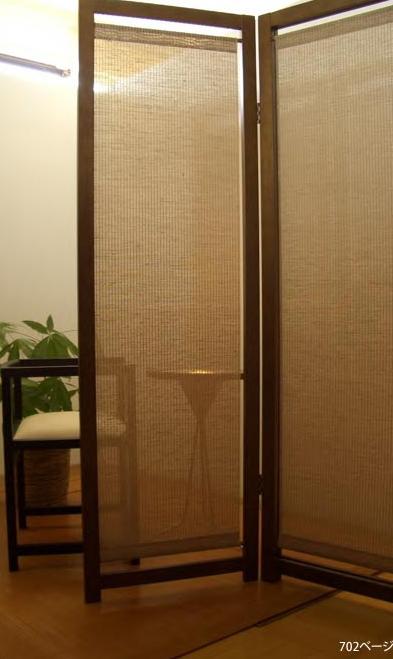 自立式 2連 衝立 パーテーション 幅53×高さ135cm SD-7202 間仕切り 目隠しパネル 置型 麻素材 天然木 リビング 和室 洋室 玄関 二連 折畳み