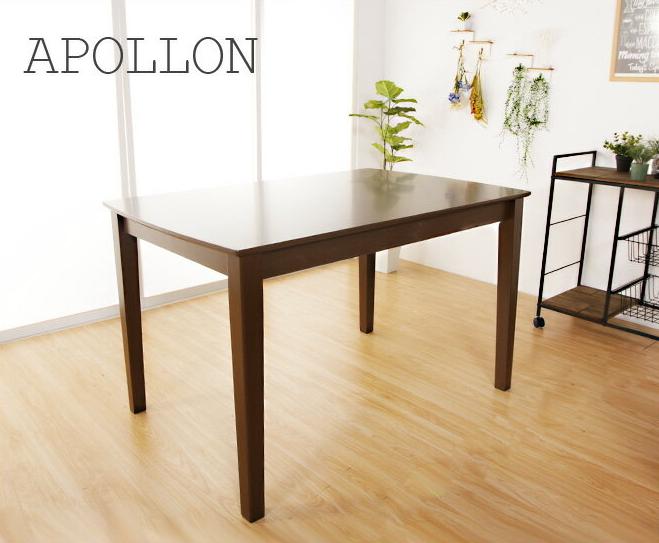 ダイニングテーブル 幅115cm テーブル アポロン 木製テーブル マルチテーブル 食卓 ダイニング リビングテーブル 4人掛け用 テーブル単品 食事テーブル 作業台 長方形 食卓テーブル 机 デスク シンプル モダン 北欧風
