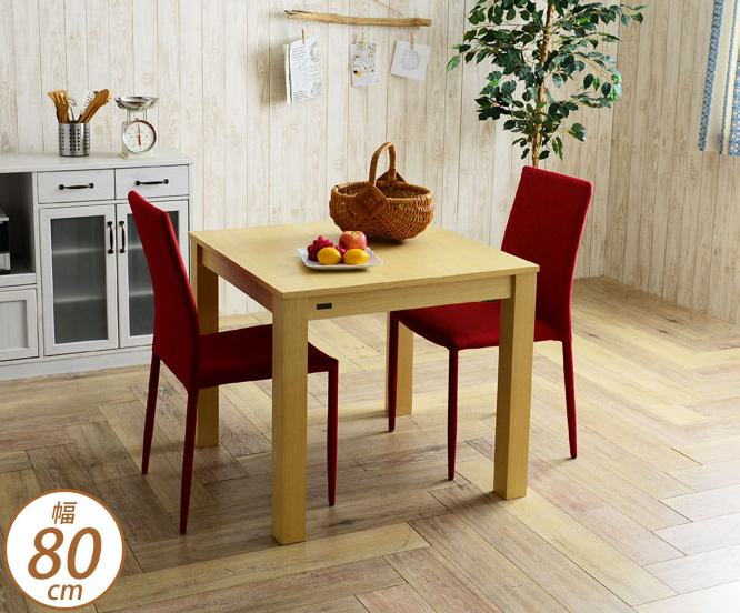 ダイニングテーブル 木製 幅80cm 角脚テーブル 正方形 食卓テーブル 北欧風 天然木ダイニングテーブル