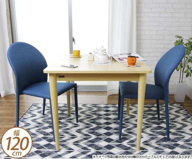 ダイニングテーブル 5点セット ダイニングセット ダイニングテーブル ダイニングチェア(ブルー)4脚組 5点セット 木製テーブル 幅120cm 丸脚テーブル 長方形 北欧風 食卓イス ダイニング5点セット ダイニングテーブルセット ダイニングセット 食卓テーブルセット