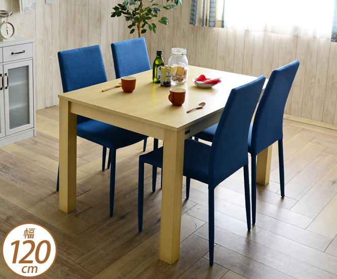 ダイニングテーブル 5点セット ダイニングセット ダイニングテーブル ダイニングチェア(ブルー)4脚組 5点セット 木製テーブル 幅120cm 角脚テーブル 長方形 北欧風 食卓イス ダイニング5点セット ダイニングテーブルセット ダイニングセット 食卓テーブルセット