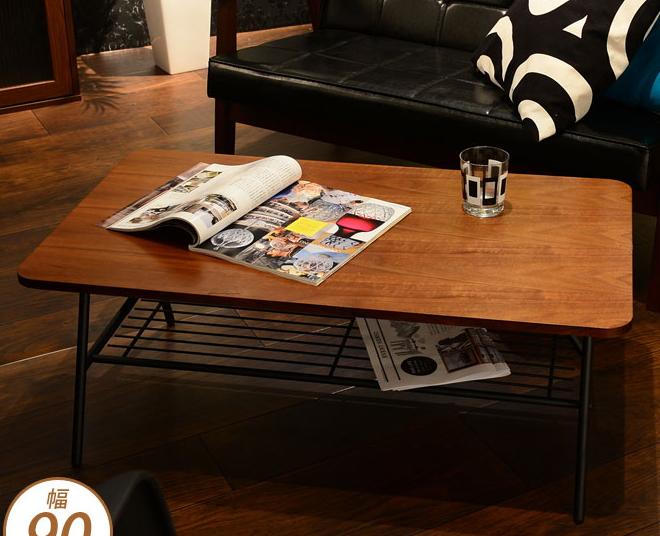 センターテーブル 棚付き 幅90cm ブラウン ウォールナット突板 木製天板 スチールフレーム スクエアテーブル 長方形 ローテーブル センターテーブル リビングテーブル カフェテーブル コーヒーテーブル 収納付き リビングテーブル おしゃれ レトロモダン 一人暮らし