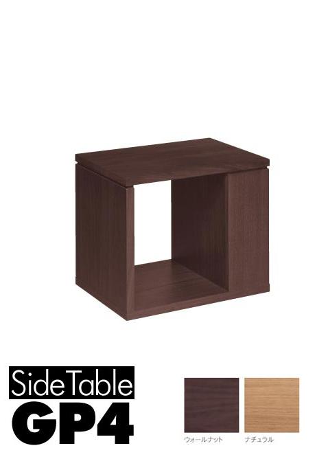 ASLEEP(アスリープ) サイドテーブルGP4 ベッドサイドテーブル コンセント付き ソファサイドテーブル 木製 アイシン精機 トヨタベッド ソファ ソファー 北欧 シンプル ナチュラル モダン 新生活