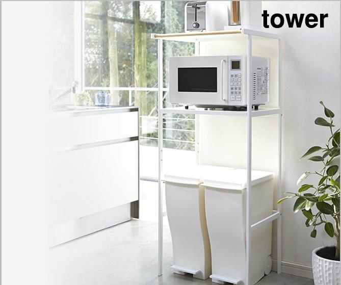 ゴミ箱上ラック タワー tower レンジ台 キッチン収納 ゴミ箱上ラック タワー ゴミ箱上の空間もデッドスペースにしない便利な収納ラック ペダル式のゴミ箱がすっぽり収まり蓋の開閉OK 電子レンジなどの家電スペースに キッチン収納 前面に天然木のタオル掛付