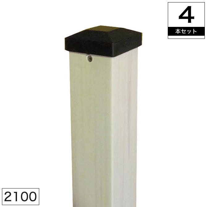 ウッドプラ60角ポスト2100 ホワイト 4枚セット