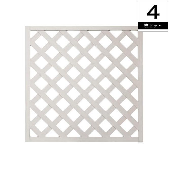着色ラティスフェンス ホワイト900×900mm ラティス 目隠し フェンス 園芸 ガーデニング ホワイト 天然木 格子 4枚セット