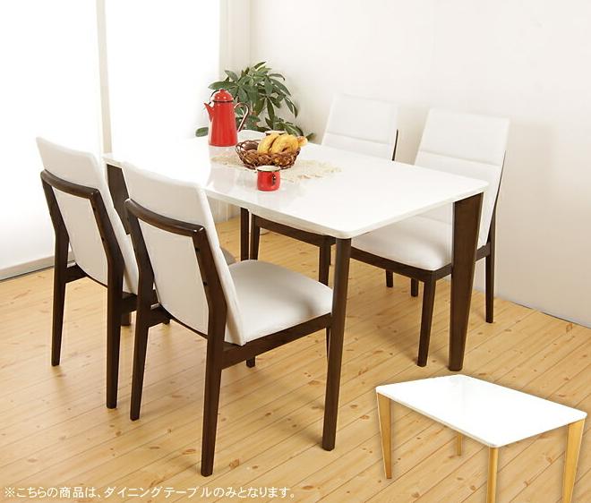 テーブル 木製ダイニングテーブル 幅120cm センターテーブル リビングテーブル 鏡面 天然木 シンプル 北欧風 ダイニング 引越し 新生活