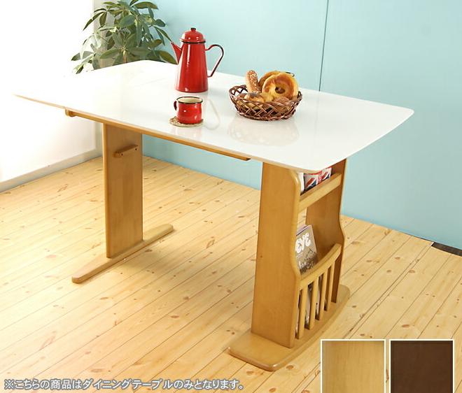 伸長式 片バタフライダイニングテーブル 収納棚付きテーブル 幅92-121cm 折りたたみ 鏡面 収納付き 棚付き マガジンラック付き おしゃれ リビングテーブル ダイニング ダイニングテーブル 引越し 新生活
