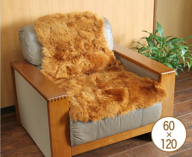 ムートンラグ ゴールド 60×120 天然羊毛100% ムートンフリース 長毛タイプ 滑りにくい加工 キルティング加工 マット ソファー ソファ カーペット ラグ ファー もこもこ ふかふか