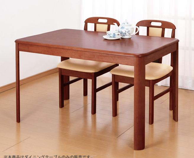 ダイニングテーブル 長方形テーブル シンプル 天然木使用 食卓テーブル キッチンテーブル
