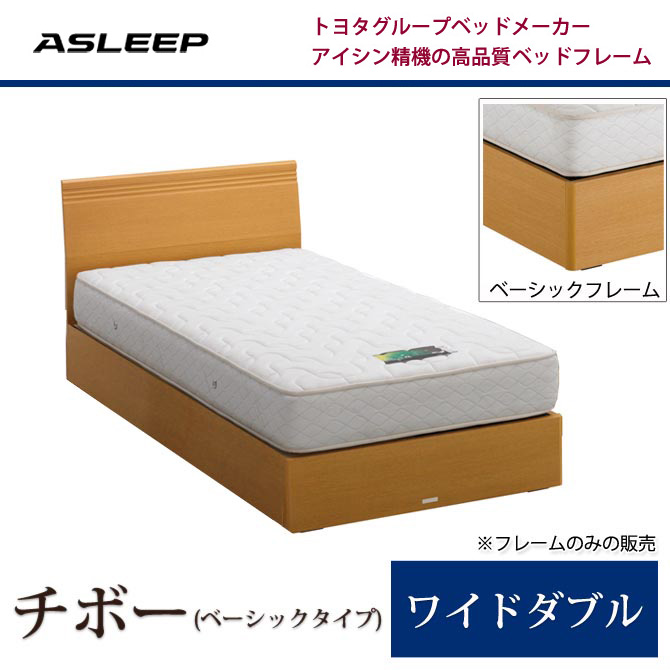 i-office1: ASLEEP (asleep) bed frame only Thiébaud (Basic) wide ...