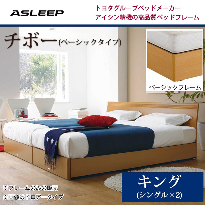 i-office1: Only as for ASLEEP (ass leap) bed frame, it is Thibault ...