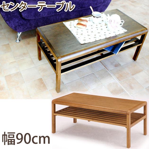 木製センターテーブル カラー:ナチュラルオーク突き板を使用したローテーブル 天板下の棚には雑誌などを収納することができます リビングテーブルやコーヒーテーブルとしてもお使いいただけます。