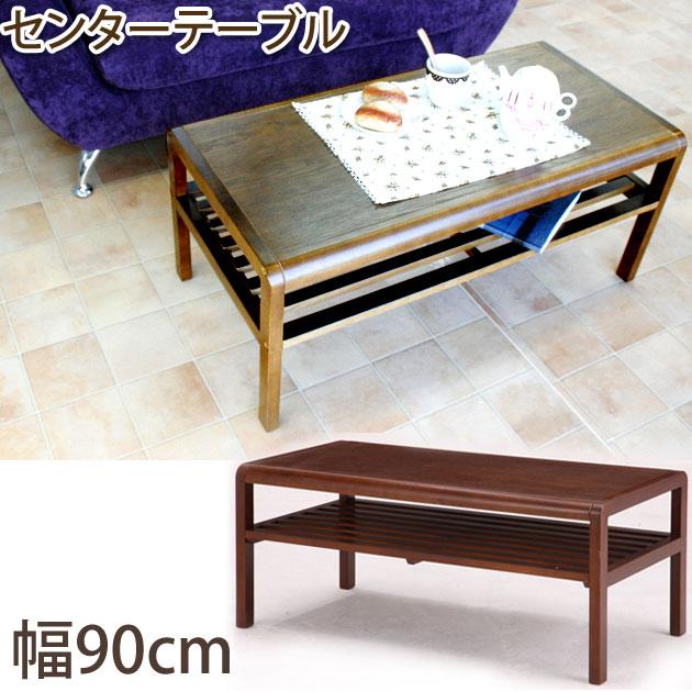 木製センターテーブル カラー:ブラウンオーク突き板を使用したローテーブル 天板下の棚には雑誌などを収納することができます リビングテーブルやコーヒーテーブルとしてもお使いいただけます。