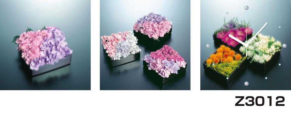 日本初!300種類以上のデザインから選ぶパネルクロック◆3枚のアートパネルの壁掛け時計◆hOur DesignZ3012鉢植え【花】【代引不可】 送料無料