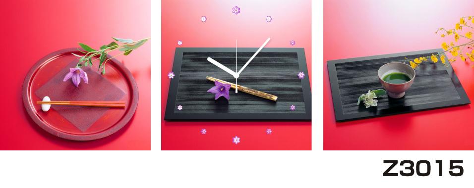 日本初!300種類以上のデザインから選ぶパネルクロック◆3枚のアートパネルの壁掛け時計◆hOur DesignZ3015和風 和盆 抹茶【アジア】【フード】【代引不可】 送料無料