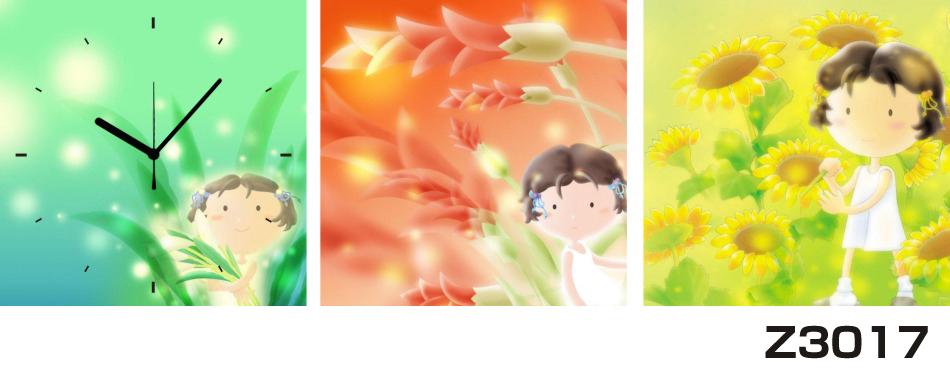 日本初!300種類以上のデザインから選ぶパネルクロック◆3枚のアートパネルの壁掛け時計◆hOur DesignZ3017ひまわり 女の子【イラスト】【自然】【代引不可】 送料無料