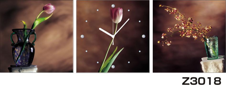 日本初!300種類以上のデザインから選ぶパネルクロック◆3枚のアートパネルの壁掛け時計◆hOur DesignZ3018チューリップ【花】【代引不可】 送料無料