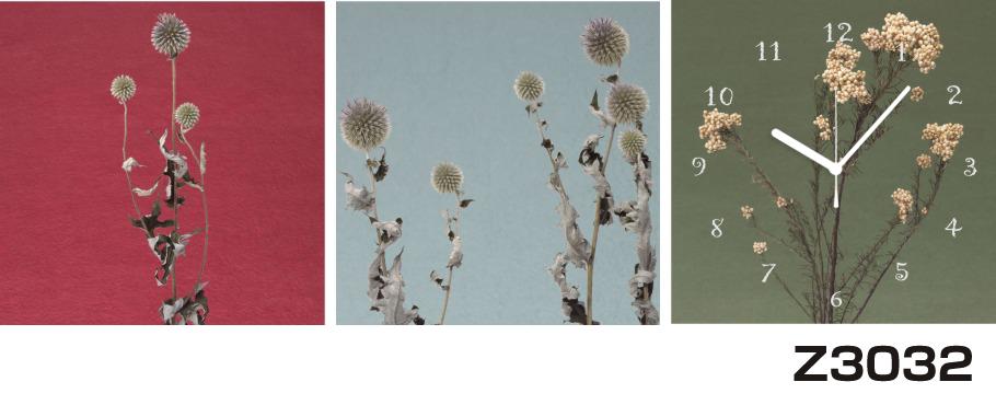 日本初!300種類以上のデザインから選ぶパネルクロック◆3枚のアートパネルの壁掛け時計◆hOur DesignZ3032草木【花】【代引不可】 送料無料