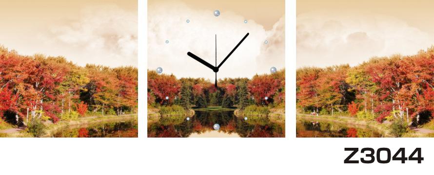 日本初!300種類以上のデザインから選ぶパネルクロック◆3枚のアートパネルの壁掛け時計◆hOur DesignZ3044紅葉 湖【風景】【海・空】【アート】【自然】【代引不可】 送料無料