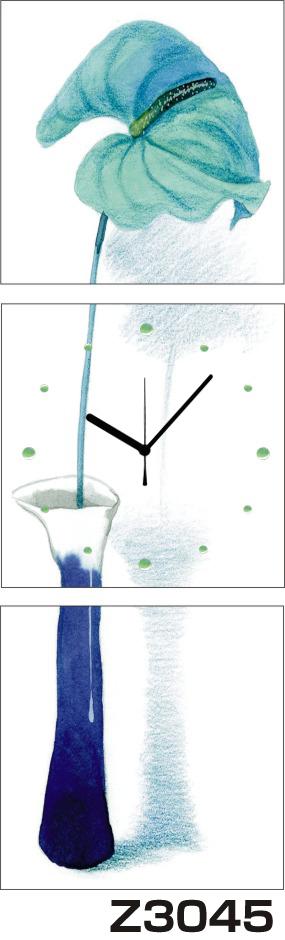 日本初!300種類以上のデザインから選ぶパネルクロック◆3枚のアートパネルの壁掛け時計◆hOur DesignZ3045青い花 花瓶【花】【アート】【代引不可】 送料無料