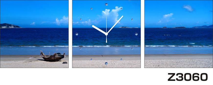 日本初!300種類以上のデザインから選ぶパネルクロック◆3枚のアートパネルの壁掛け時計◆hOur DesignZ3060小船【海・空】【風景】【代引不可】 送料無料