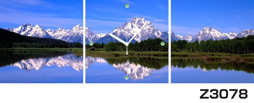 日本初!300種類以上のデザインから選ぶパネルクロック◆3枚のアートパネルの壁掛け時計◆hOur DesignZ3078湖 山【風景】【海・空】【自然】【代引不可】 送料無料