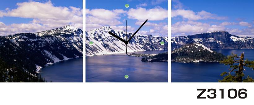 日本初!300種類以上のデザインから選ぶパネルクロック◆3枚のアートパネルの壁掛け時計◆hOur DesignZ3106湖 山【風景】【海・空】【自然】【代引不可】 送料無料