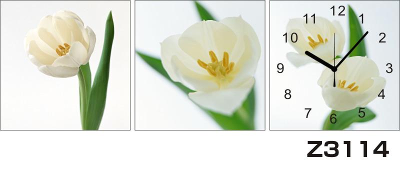 日本初!300種類以上のデザインから選ぶパネルクロック◆3枚のアートパネルの壁掛け時計◆hOur DesignZ3114【花】【代引不可】 送料無料