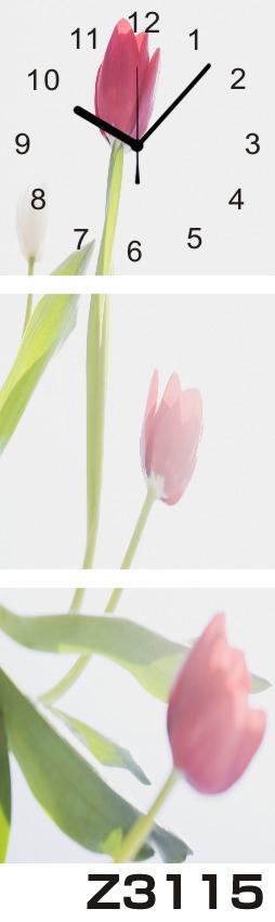 日本初!300種類以上のデザインから選ぶパネルクロック◆3枚のアートパネルの壁掛け時計◆hOur DesignZ3115チューリップ ピンク【花】【代引不可】 送料無料