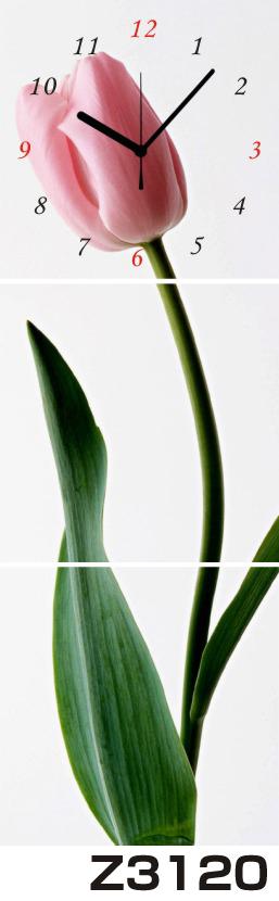 日本初!300種類以上のデザインから選ぶパネルクロック◆3枚のアートパネルの壁掛け時計◆hOur DesignZ3120チューリップ ピンク【花】【代引不可】 送料無料