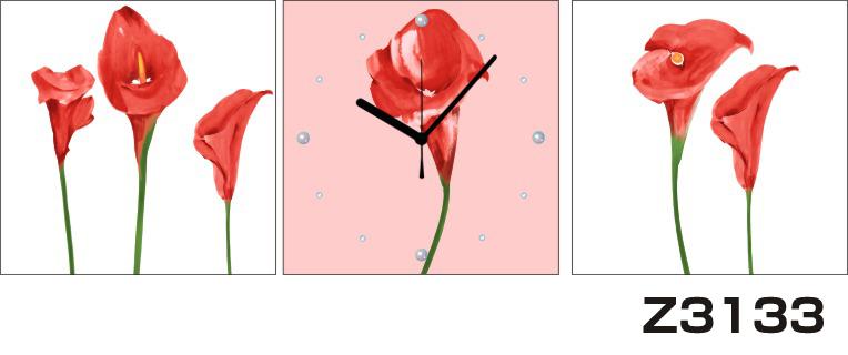 日本初!300種類以上のデザインから選ぶパネルクロック◆3枚のアートパネルの壁掛け時計◆hOur DesignZ3133【アート】【花】【代引不可】 送料無料