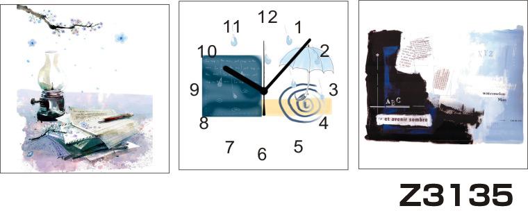 日本初!300種類以上のデザインから選ぶパネルクロック◆3枚のアートパネルの壁掛け時計◆hOur DesignZ3135傘 ランプ【アート】【代引不可】 送料無料