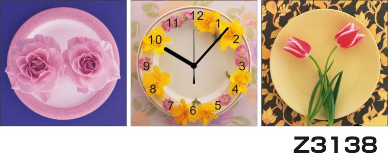日本初!300種類以上のデザインから選ぶパネルクロック◆3枚のアートパネルの壁掛け時計◆hOur DesignZ3138チューリップ 薔薇【アート】【花】【代引不可】 送料無料