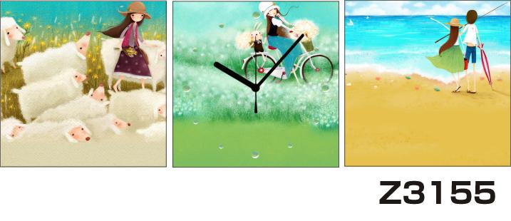 日本初!300種類以上のデザインから選ぶパネルクロック◆3枚のアートパネルの壁掛け時計◆hOur DesignZ3155女の子 男の子 うさぎ ひつじ【イラスト】【代引不可】 送料無料