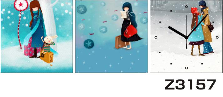 日本初!300種類以上のデザインから選ぶパネルクロック◆3枚のアートパネルの壁掛け時計◆hOur DesignZ3157女の子 男の子 うさぎ 雪【イラスト】【代引不可】 送料無料