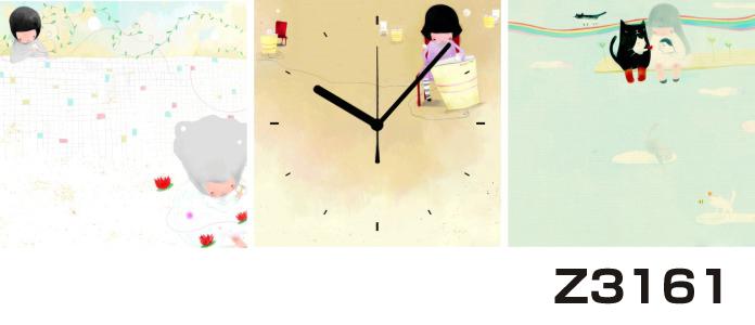 日本初!300種類以上のデザインから選ぶパネルクロック◆3枚のアートパネルの壁掛け時計◆hOur DesignZ3161女の子 【イラスト】【代引不可】 送料無料