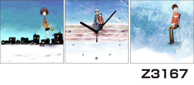 日本初!300種類以上のデザインから選ぶパネルクロック◆3枚のアートパネルの壁掛け時計◆hOur DesignZ3167女の子 男の子 雪【イラスト】【代引不可】 送料無料