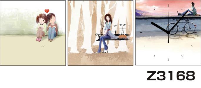 日本初!300種類以上のデザインから選ぶパネルクロック◆3枚のアートパネルの壁掛け時計◆hOur DesignZ3168女の子 男の子 【イラスト】【代引不可】 送料無料