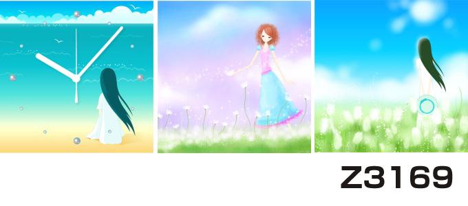 日本初!300種類以上のデザインから選ぶパネルクロック◆3枚のアートパネルの壁掛け時計◆hOur DesignZ3169女性【イラスト】【海・空】【自然】【代引不可】 送料無料