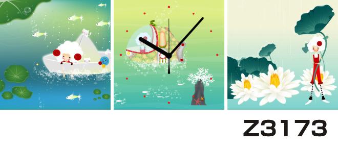 日本初!300種類以上のデザインから選ぶパネルクロック◆3枚のアートパネルの壁掛け時計◆hOur DesignZ3173女性【イラスト】【自然】【代引不可】 送料無料