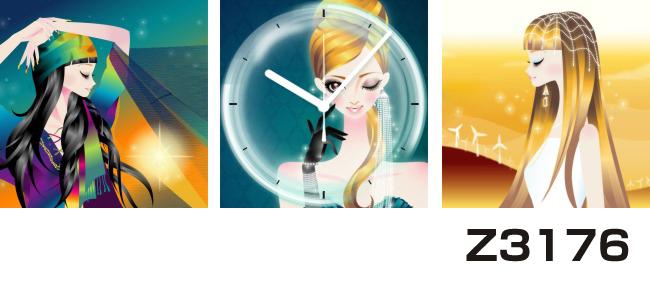 日本初!300種類以上のデザインから選ぶパネルクロック◆3枚のアートパネルの壁掛け時計◆hOur DesignZ3176女性【イラスト】【アート】【代引不可】 送料無料