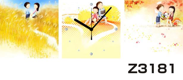 日本初!300種類以上のデザインから選ぶパネルクロック◆3枚のアートパネルの壁掛け時計◆hOur DesignZ3181女の子 男の子 紅葉【イラスト】【代引不可】 送料無料