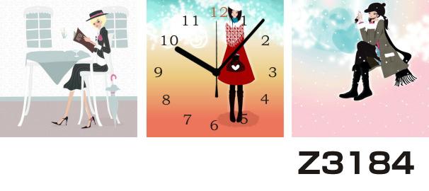 日本初!300種類以上のデザインから選ぶパネルクロック◆3枚のアートパネルの壁掛け時計◆hOur DesignZ3184女の子 【イラスト】【代引不可】 送料無料